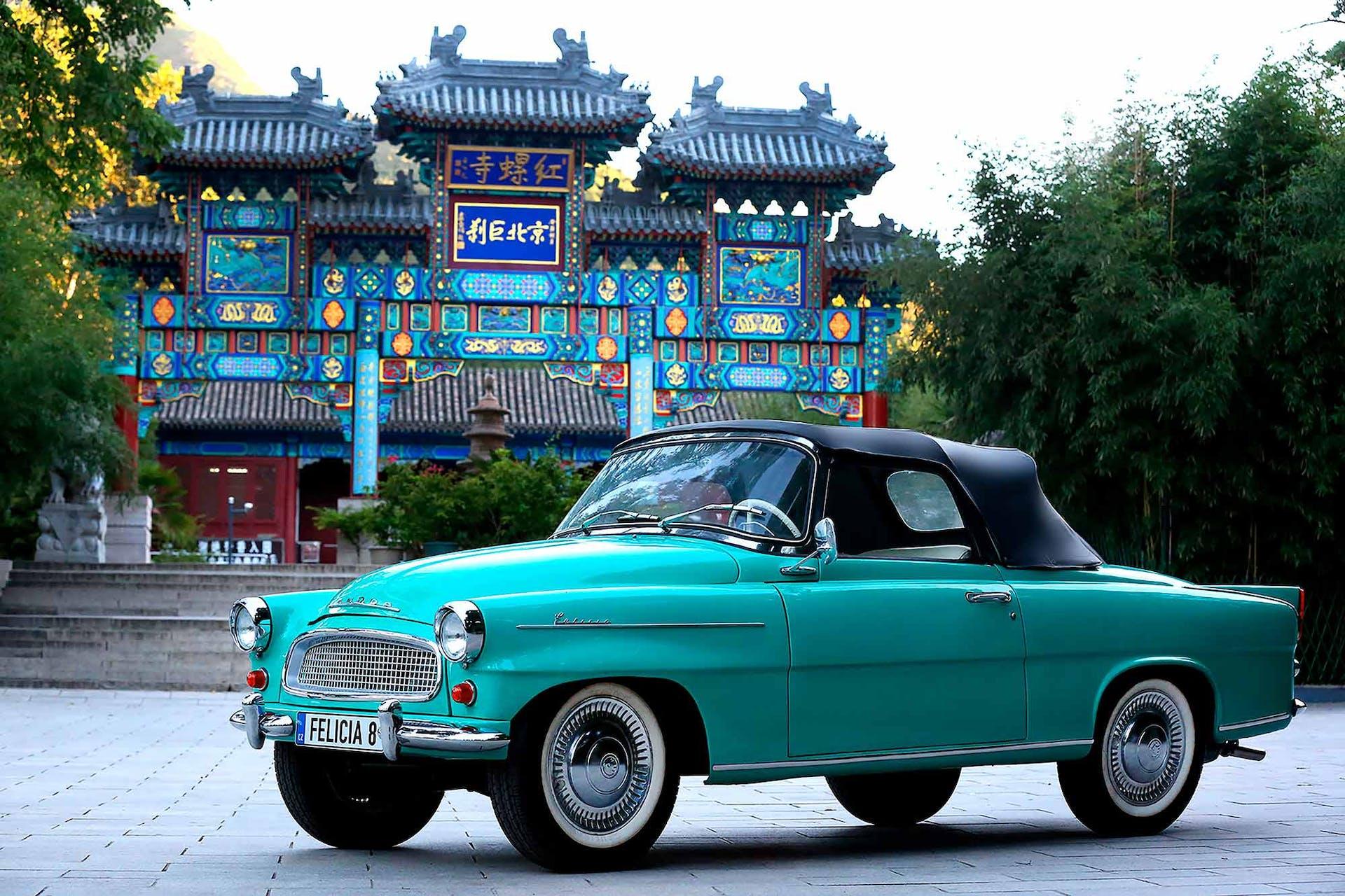 classic-rally-china2